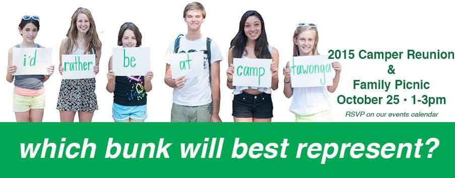 camper reunion wesbite header2015